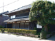渡辺家住宅